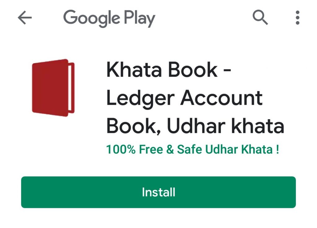 Khata book apk